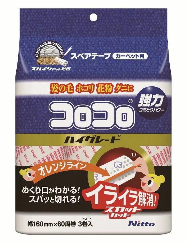 【ニトムズ】コロコロ スペアテープ ハイグレードSC 60周