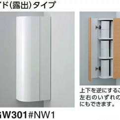 Crosley Kitchen Island Cabinet Manufacturers List Select Tool Shop | 日本乐天市场: 托托角存储柜宽 Ugw901 W300 X D152 ...