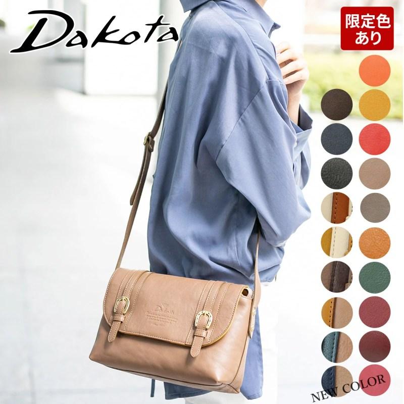 【かわいいWプレゼント付】 Dakota ダコタ バッグキューブ ショルダーバッグ 1030305通