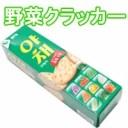 【ロッテ】韓国産の野菜8種が入った 野菜クラッカー 92g(韓国お菓子)
