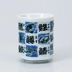 寿司湯呑 十六角魚字中寿司 [ 7.6 x 9.6cm 26