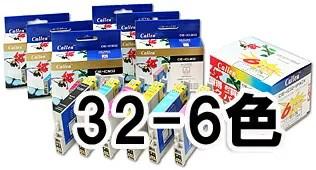 エプソン、32系《6色セット》PM-A850、A870、A890、D750、D770、D800、G700、G720、G730、G800、G820用、汎用インク、Callen