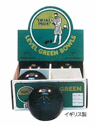 【お取寄せ商品】【ローンボウルズ】サンラッキー ローンボウルズ公認ボール RS-AR (画像のボールのみ)
