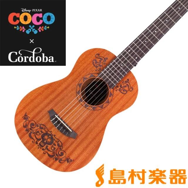 Cordoba Coco Mini MH ミニクラシックギタ