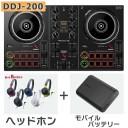 【TJO 解説動画付き】 Pioneer DJ DDJ-20
