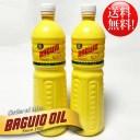 【送料無料】 バグイオ ココナッツオイル 912g×2本 フィリピン産 ( 無添加 植物性 ダイエット コーヒー 大量 オーガニック )