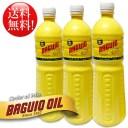 【送料無料】 バグイオ ココナッツオイル 912g×3本 フィリピン産 ( 無添加 植物性 ダイエット コーヒー 大量 オーガニック )