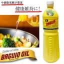 バグイオ ココナッツオイル 912g × 1本 フィリピン産 ( 無添加 植物性 ダイエット コーヒー 大量 オーガニック )