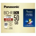 【Panasonic】 パナ 録画用4倍速ブルーレイディスク (追記型)4倍速 片面2層50GB LM-BR50LP20 入数:1