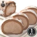ショコラスターロール 1本 【あす楽】 新杵堂 洋菓子 ロールケーキ チョコレート ケーキ ギフト お土産