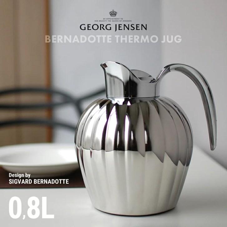 【Georg Jensen / ジョージ ジェンセン】BERNADOTTE THERMO JUG 0,8L/ベルナドッテ・サーモジャグ 3583606...