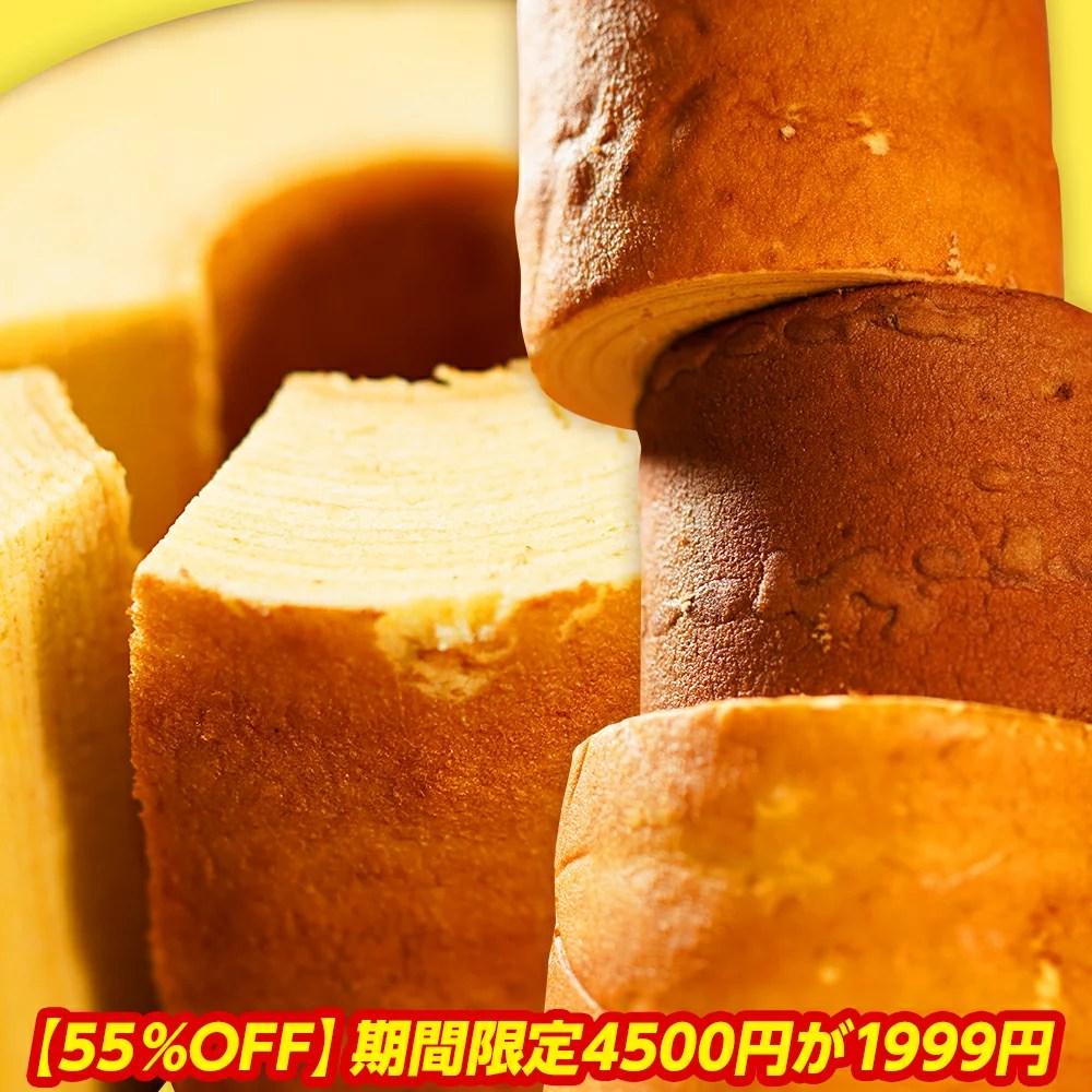 【期間限定4500円→1999円】スーパージャンボクーヘン5種の味から選べる3種セット。400gから500gに増量した超ド級バームクーヘンが