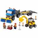 レゴ シティ 6174561 LEGO City Great Vehicles Sweeper & Excavator 60152レゴ シティ 6174561