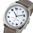 マーク ジェイコブス MARC JACOBS マンディ MANDY レディース 腕時計 ブランド MJ1563 ホワイトシルバー