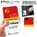 iphone11 手帳型ケース 手帳型 スマホケース 携帯ケース スマホカバー アイフォン iphone8 iPh……