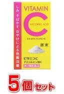 【第3類医薬品】【5個セット】【送料無料】 ビタミンC アスコルビン酸K 200g×5個セット 【正規品】