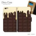 スマホケース 手帳型 全機種対応 コスメ イラスト 携帯ケース d032101_05 チョコレート スイー……