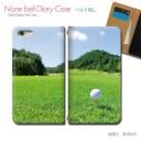 スマホケース 手帳型 全機種対応 ベルトなし スポーツ 携帯ケース db33402_01 ゴルフ GOLF 芝……