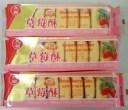 横浜中華街 草苺酥 九福 いちごケーキ 227g(8個入)X 3袋セット売り♪ 賞味期限:2018.04.15