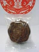 横浜中華街 月餅<ゲッペイ>ばら売り「蓮蓉小月餅」