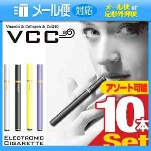 「メール便送料無料」「ビタミン吸入スティック」「使いきり電子タバコ」「組み合わせ自由」エレクトロニックシガレット VCC x 10本セット 【smtb-s】