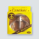 マカデミアナッツ 殻割り器 マカダミアナッツ専用 Cracker(クラッカー)