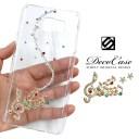 ハードケース クリア スマホケース iPhone12 mini iPhone11 Pro Max iPhoneXS iPhoneXR iPhone……
