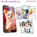 アイフォン8 アイフォンXR ケース カバー スマホケース アイフォン iPhone X Xs 8 7 8Plus 7Pl……
