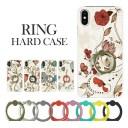 スマホリング スマホ 携帯 リング 付き 携帯リング iPhone12 iPhone12 Pro ケース スマホケー……