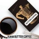 【メール便送料無料】乳酸菌バターコーヒーオーガニック/糖質0/バターコーヒー/コーヒーバター/ダイエット/痩せる/コーヒー/オーガニッ..