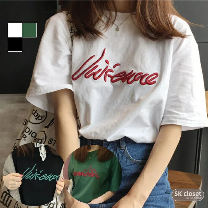 【メール便/送料無料】シンプルロゴTシャツ ロゴT シンプルTシャツ トップス ロゴTシャツ オフシ