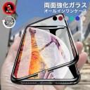 全面保護 両面ガラス iphone12 iphone se 第二世代 iphone12 pro mini iphone11 promax iphone……