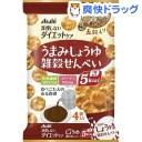 リセットボディ 雑穀せんべい(22g*4袋入)【リセットボディ】