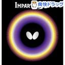 バタフライ 表ラバー インパーシャルXB レッド 特厚(1枚入)【バタフライ】