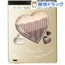 資生堂 インテグレート ヌーディーグラデアイズ GY855(3.3g)【インテグレート】