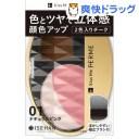 キスミーフェルム 立体感アップチーク 01 ナチュラルピンク(27g)【キスミー フェルム】