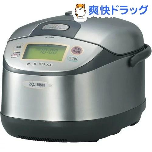 象印 業務用IH炊飯ジャー ステンレス NH-YG18-XA(1台)【象印(ZOJIRUSHI)】【送料無料】