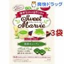 スウィートマービー 抹茶キャンディ(49g*3コセット)【マービー(MARVIe)】