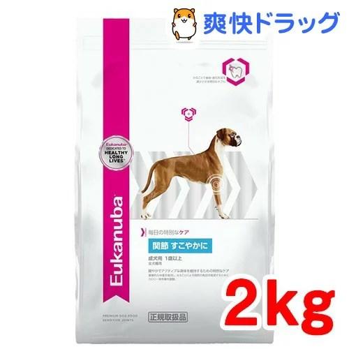 ユーカヌバドッグフード 体重管理用 スペシャルサポート 関節すこやかに 成犬・全犬種用 小粒(2Kg)