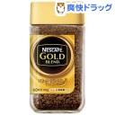 ネスカフェ ゴールドブレンド(120g)【ネスカフェ(NESCAFE)】