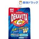デカビタC スポーツゼリーW(270g*30本入)【デカビタC】