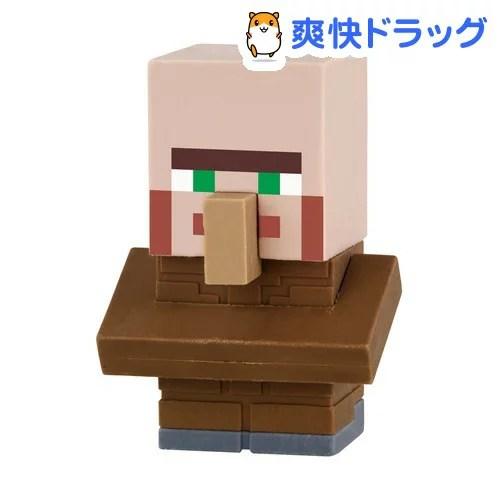 マイケシ キャラボックス03 村人(1セット)