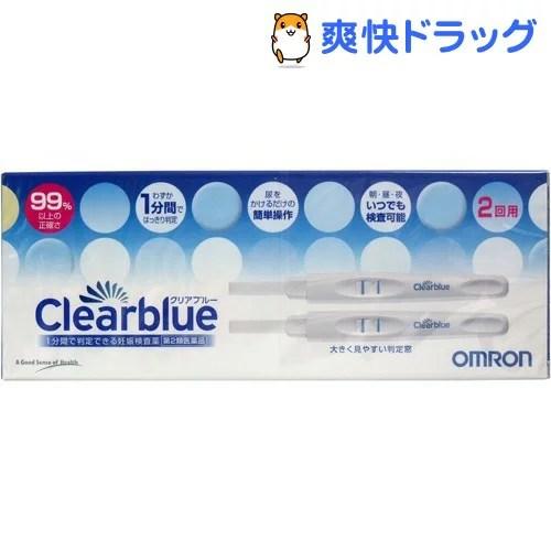 【第2類医薬品】オムロン 妊娠検査薬 クリアブルー 2回用(1セット)【クリアブルー】