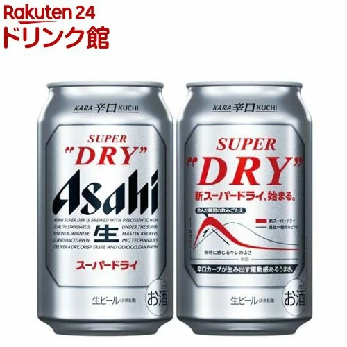アサヒ スーパードライ 缶(350ml*24本入)【2shdrk】【アサヒ スー