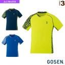 【テニス・バドミントン ウェア(メンズ/ユニ) ゴーセン】 ゲームシャツ/ユニセックス(T2008)