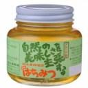 便利雑貨 鈴木養蜂場 はちみつ アカシア(AK) 450g 2個セット□蜂蜜 蜂蜜・ハニー ジャム・蜂蜜 関連