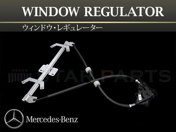 《高品質◆台湾製》 新品 ベンツ W463 G320 G500 リア ウインドウ レギュレーター 右 4637300646 ウィンドウ リヤ レギュレター