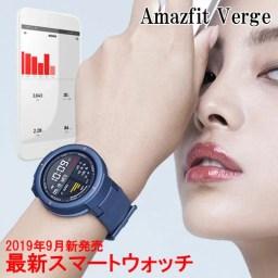 【高機能】最新 スマートウォッチ Amazfit Verge