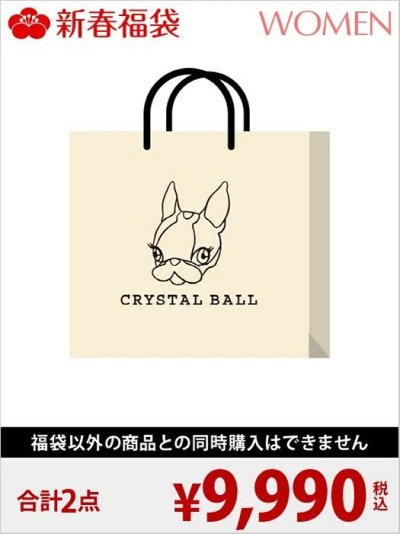 CRYSTAL BALL [2018新春福袋] CRYSTAL BALL クリスタルボール【先行予約】*【送料無料】