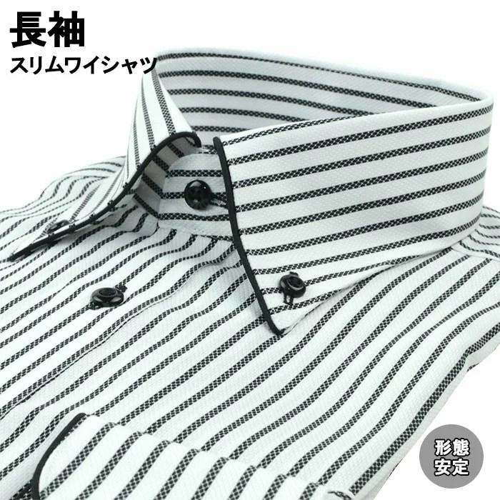 《見える福袋》ワイシャツ Yシャツ 長袖ワイシャツ 形態安定ワイシャツ スリム Yシャツ ボタンダウン 38Z111-20